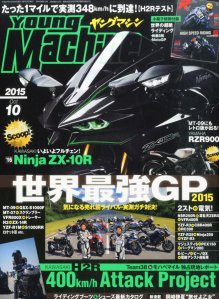 the-2016-kawasaki-ninja-zx-10r-rumored-to-look-like-the-ninja-h2-video